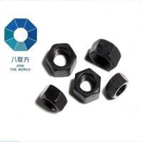 Buy cheap C1022 Carbon Steel Painted Hex Roofing Screws from wholesalers