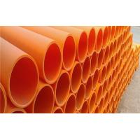 Buy cheap MPP electrical power cable protection pipe from wholesalers