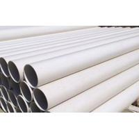 Buy cheap PVC sewage pipe from wholesalers