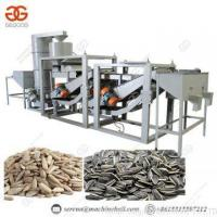 Buy cheap Professional Shell Removing Machinery Melon Pumpkin Seeds Hulling Shelling Hem from wholesalers