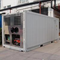 Buy cheap Solar Controlled Atmosphere Reefer Container 20ft from wholesalers