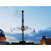 Buy cheap Swing Tower Rides for Sale from wholesalers