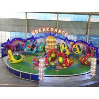 Buy cheap Breakdance Ride for Sale from wholesalers
