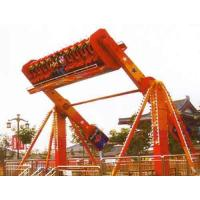 Buy cheap Top Spin Ride for Sale from wholesalers
