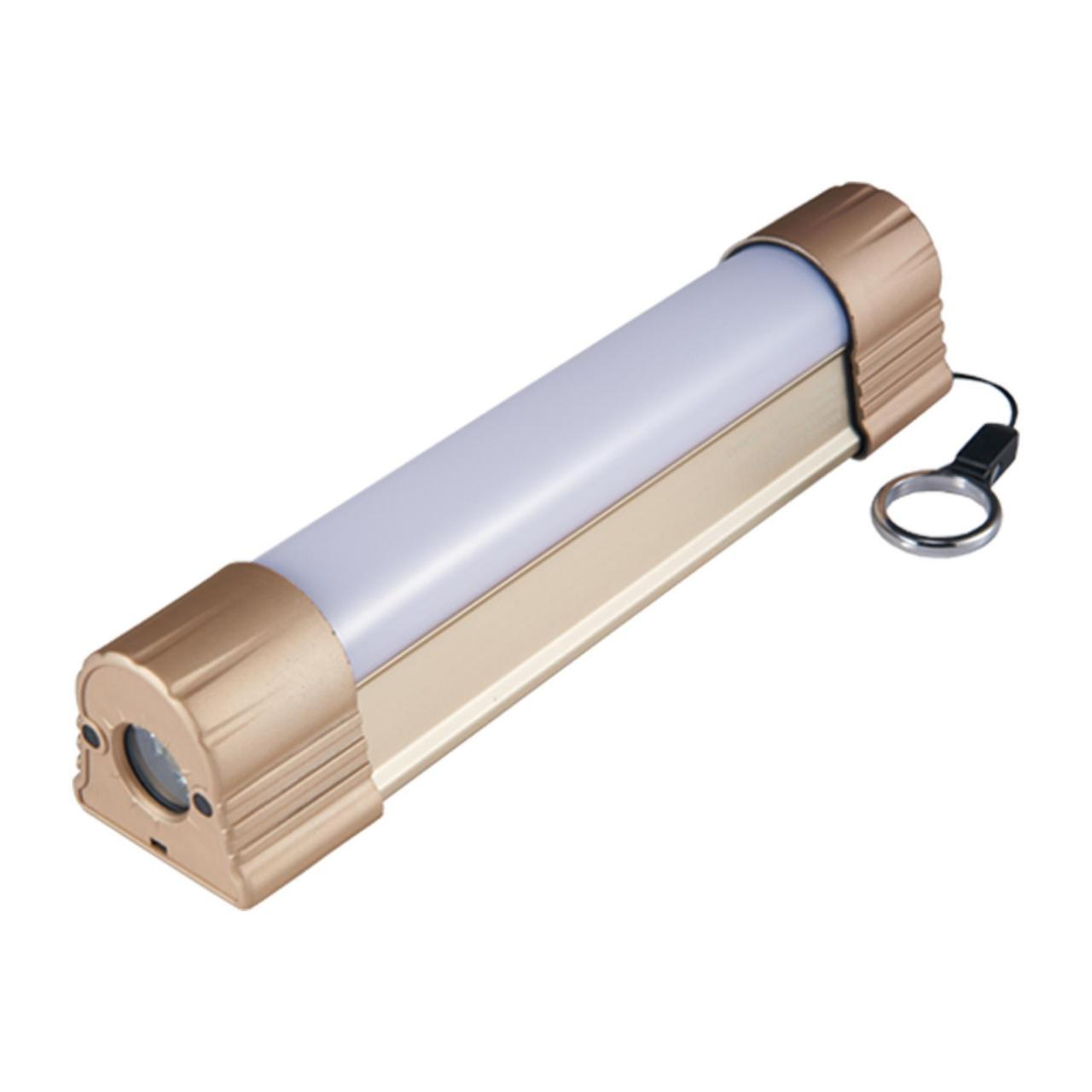 Buy cheap Rechargeable Tube Light from wholesalers