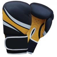 Buy cheap Boxing Gloves PAK-1010 from wholesalers