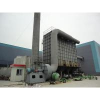 Buy cheap Dust Collector For Melting Furnace from wholesalers