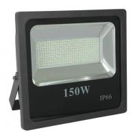Buy cheap 200W IP65 Waterproof Rechargeable Flood Light LED from wholesalers