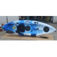 Buy cheap Sunddys 268 1 Person Kayak from wholesalers