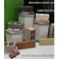 Buy cheap 2018 Fully automatic hollow brick machine NYQT4-10 from wholesalers