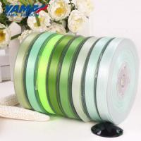 Buy cheap YAMA Polyester New Ombre Silver Purl Ribbon For Gift Packing 28995 from wholesalers