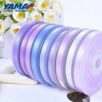 Buy cheap YAMA 16mm Polyester Grosgrain Ribbon With 4 Dots Series 02 from wholesalers