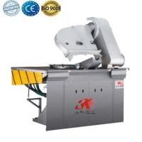 Buy cheap Top quality steel melting metal melter furnace from wholesalers
