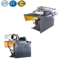Buy cheap Factory price electric induction melting Furnace for gold from wholesalers
