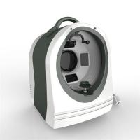 Buy cheap facial skin analyzer from wholesalers
