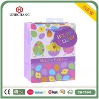 Buy cheap Birthday paper bag CH-72545 from wholesalers