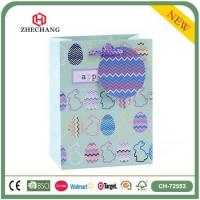 Buy cheap Birthday paper bag CH-72553 from wholesalers
