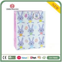 Buy cheap Birthday paper bag CH-75042 from wholesalers