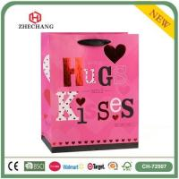 Buy cheap Birthday paper bag CH-72507 from wholesalers