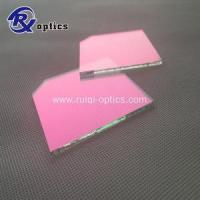 Buy cheap 50mm Diameter 45 AOI Hot Mirror from wholesalers