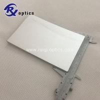 Buy cheap Large Spherical Concave Mirror from wholesalers