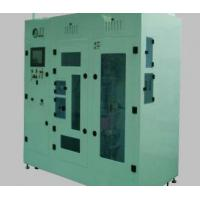 Buy cheap Equipment Supply Unit from wholesalers