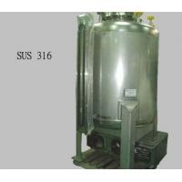 Buy cheap Equipment Tank from wholesalers