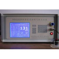 Buy cheap Hh6232 Series Standard Concentration Alcohol Gas Generator from wholesalers