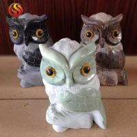 Buy cheap Various Colour Marble owl statue from wholesalers