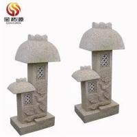 Buy cheap Outdoor Japanese Style Stone Lanterns from wholesalers
