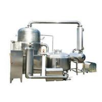Buy cheap Industrial Deep Frying Machine from wholesalers