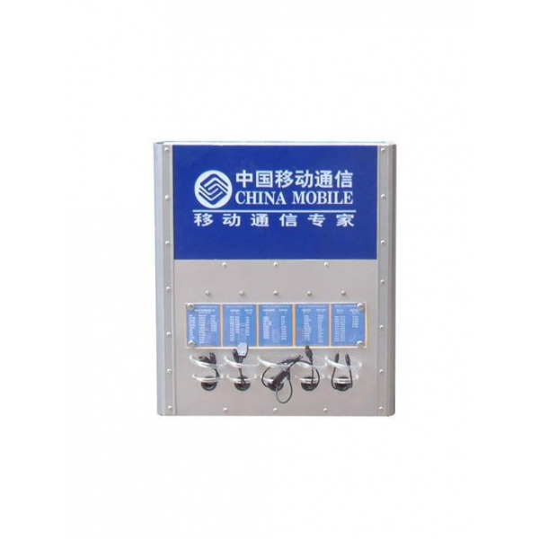 Coin Operated Mobile Phone Charging Station Product Photos