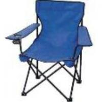 Buy cheap outdoor chair product