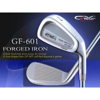 Buy cheap Forged Iron product