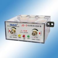 Electromotor Protection